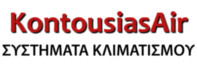 Kontousias Air Logo